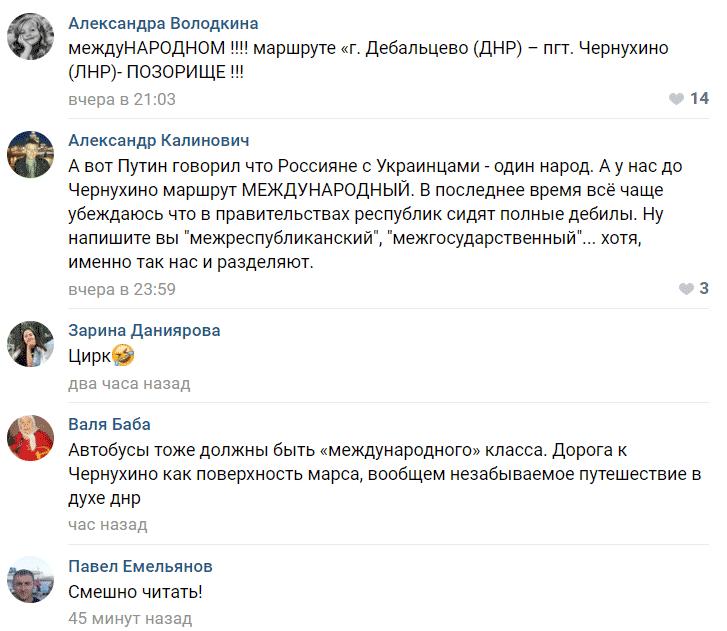 Комментарии объявления