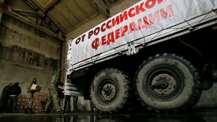 Гуманитарка из РФ на Донбассе