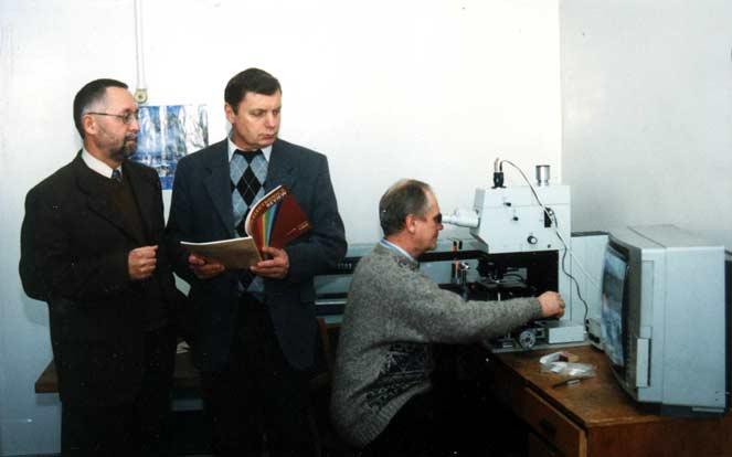 Донецкий физико-технический институт