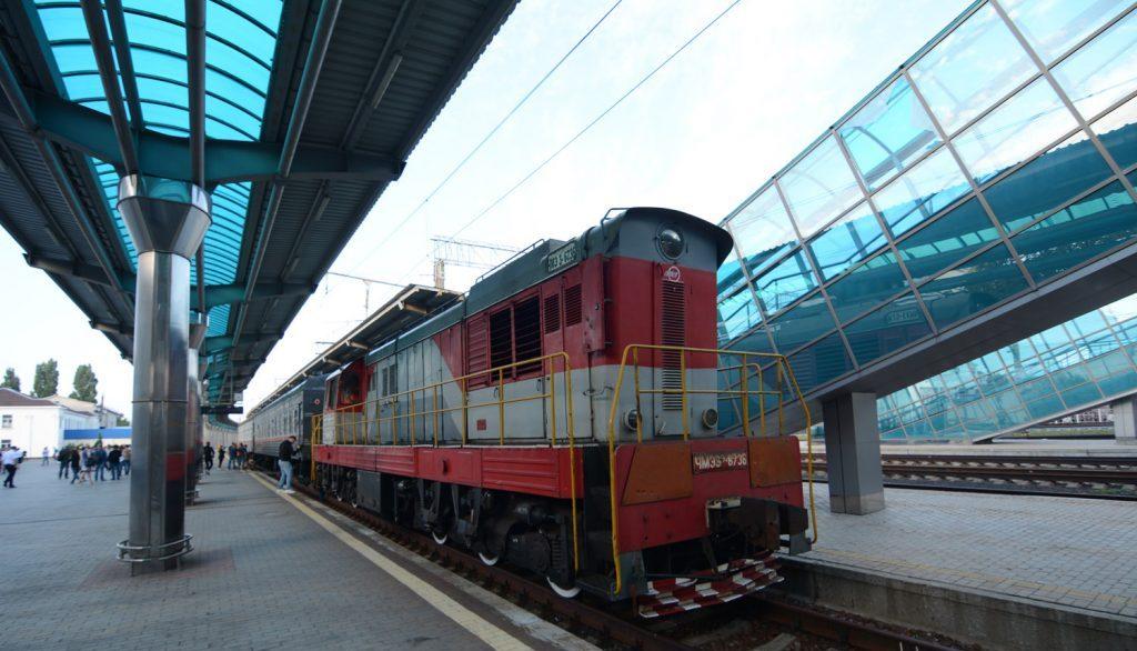 Поезд Донецк-Еленовка