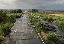 Трасса на Луганск
