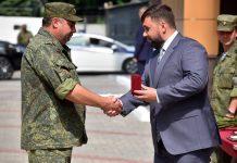 Пушилин Денис ДНР