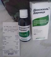 Лекарство в ДНР