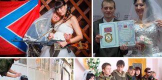 Свадьбы ДНР