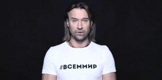 Олег Винник влип в скандал