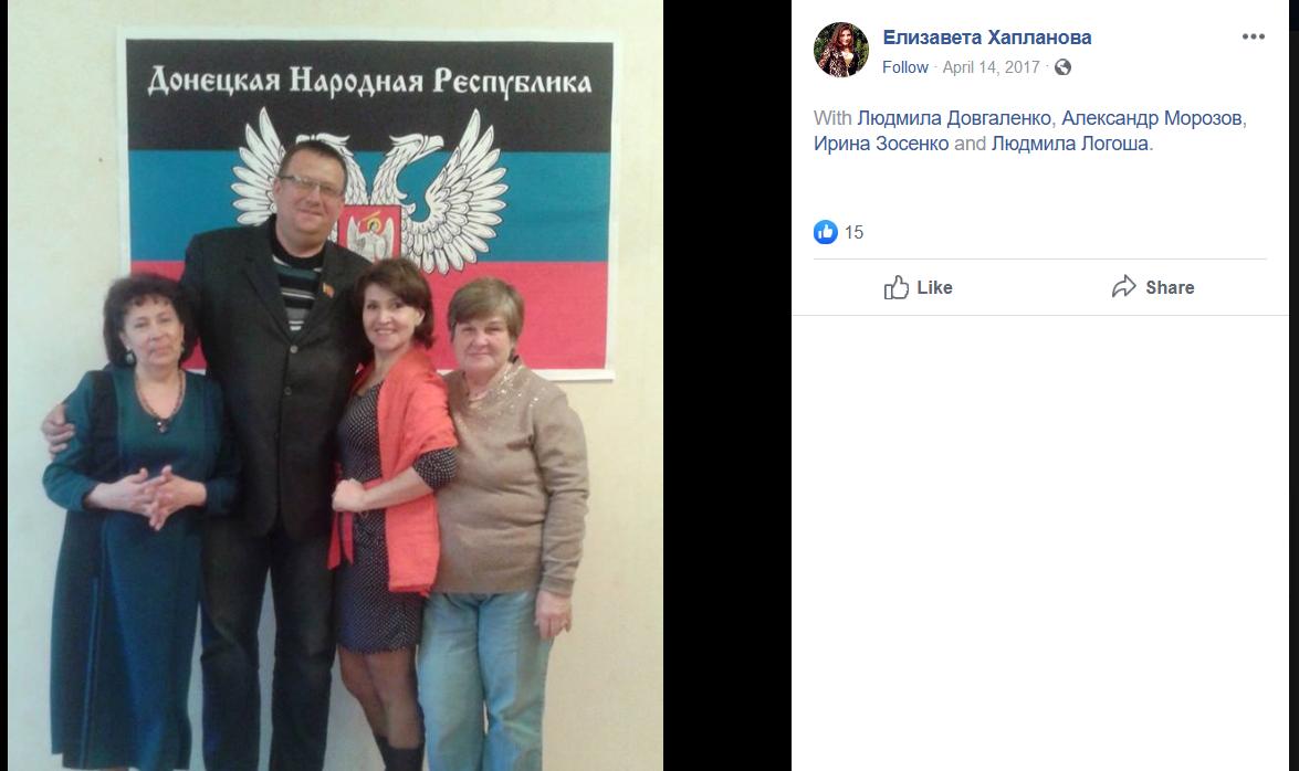 Сепаратисты - фото в соцсетях