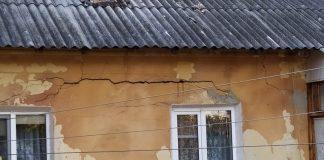 Трещины в домах Макеевки