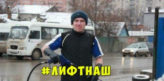 Террорист Моторола-Павлов