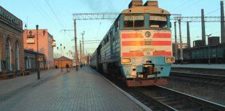 Поезда ДНР