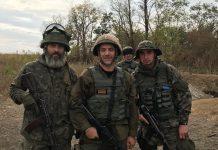 Фашисты в Украине