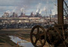 Промышленность Донбасса