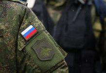 Ихтамнеты в Донецке