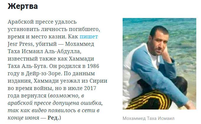 жертва россиян