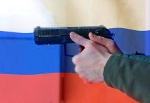 Армия РФ на Донбассе, ихтамнеты
