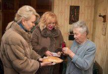 Хлеб в подарок