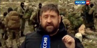 Россия готовила нападение на Украину