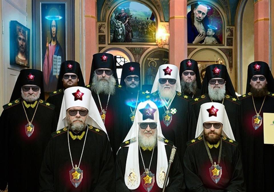 КГБ и церковь