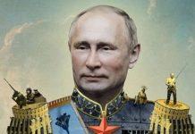 Путин, развал РФ