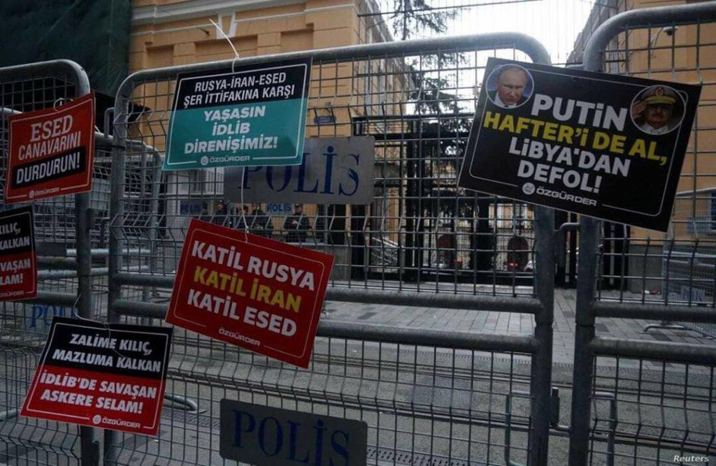 Плакаты у посольства