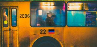 Автобусы в Дебальцево