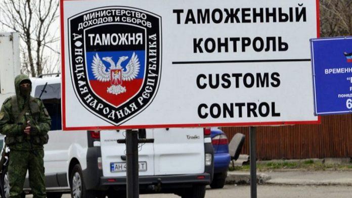Таможня Новороссии