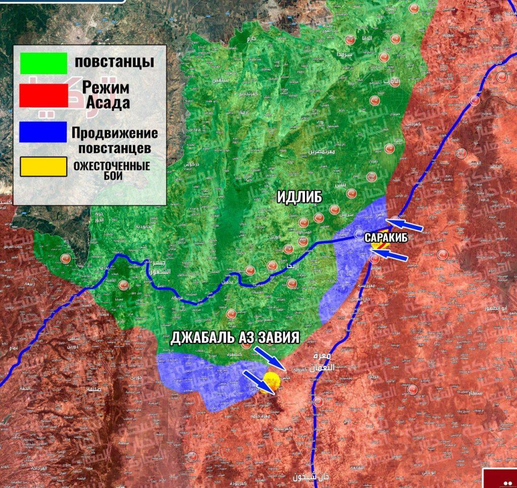 Карта боев в Сирии