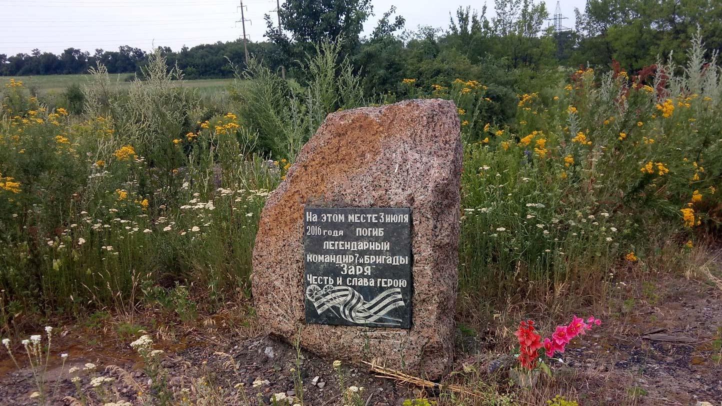 Мемориал Бушуеву 2
