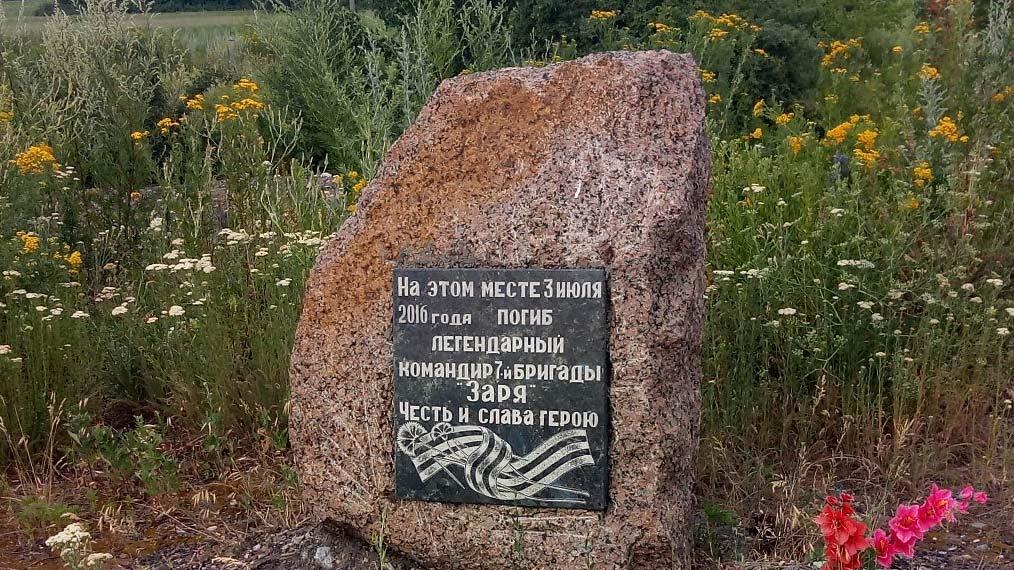 Мемориал Бушуеву
