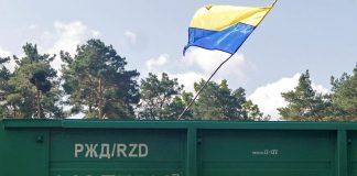Вугілля з Донбасу