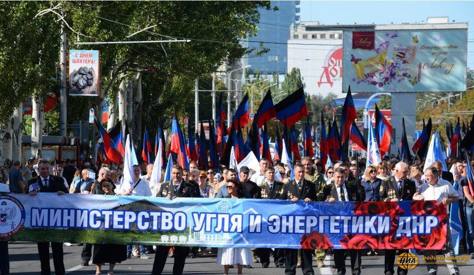 Парады ДНР
