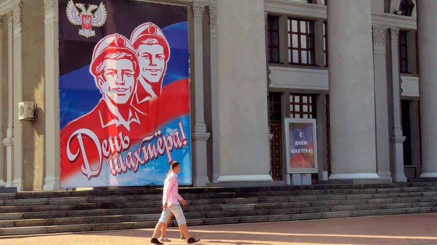 День шахтера в ДНР