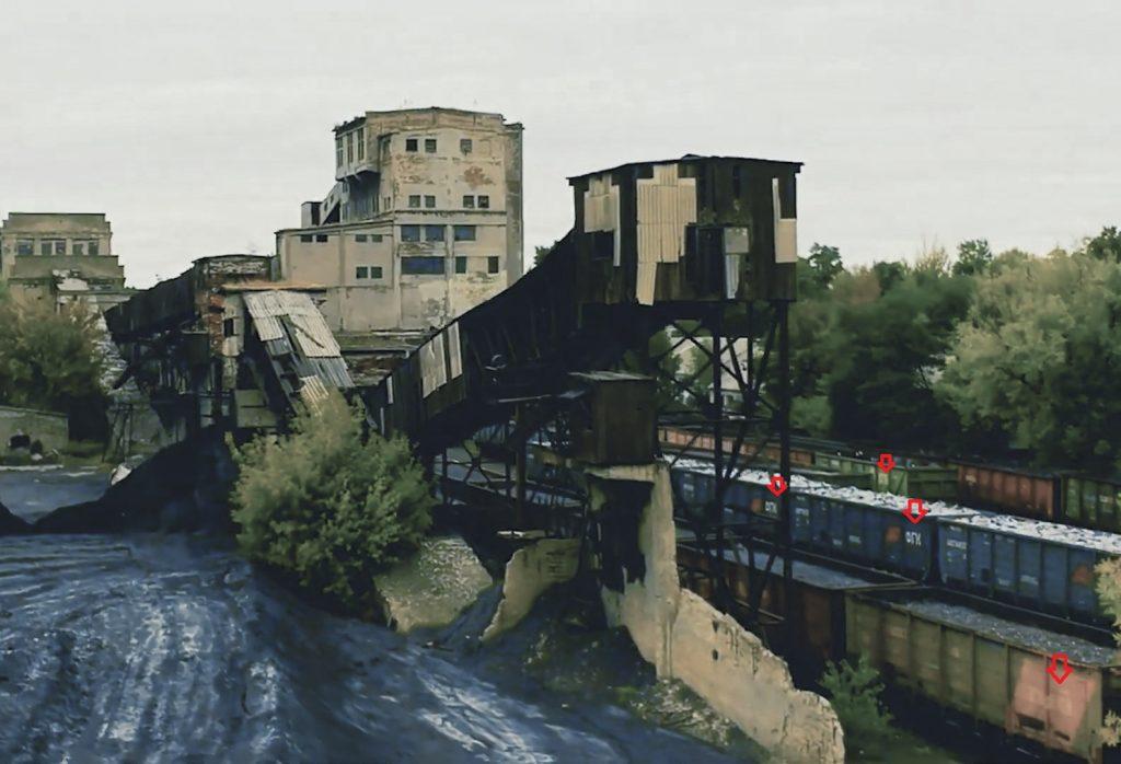 Центральная обогатительная фабрика