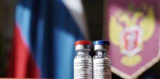 Вакцина от Ковид-19