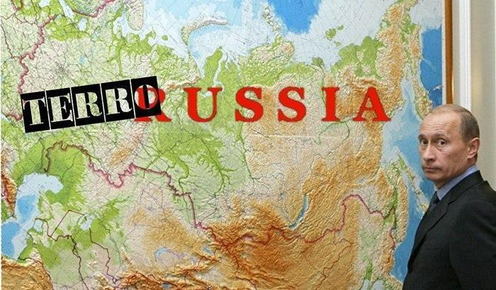 Россия - страна-террорист