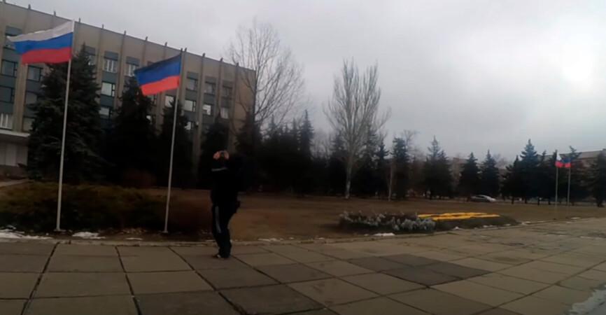 Горловка ДНР
