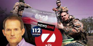 Медведчук и террористы ОРДЛО