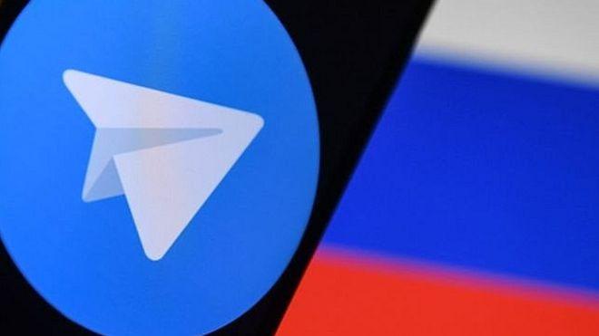Телеграм в России