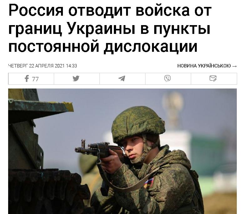 Новости из РФ
