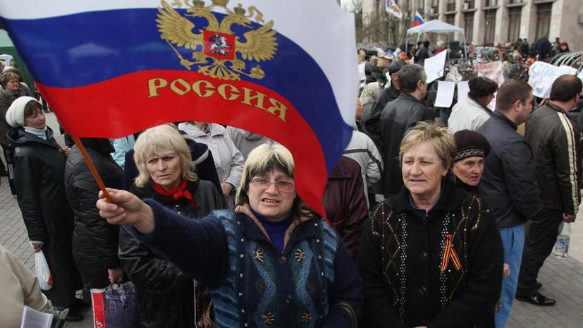 Донбасс за Россию