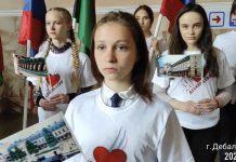 Дети Дебальцево