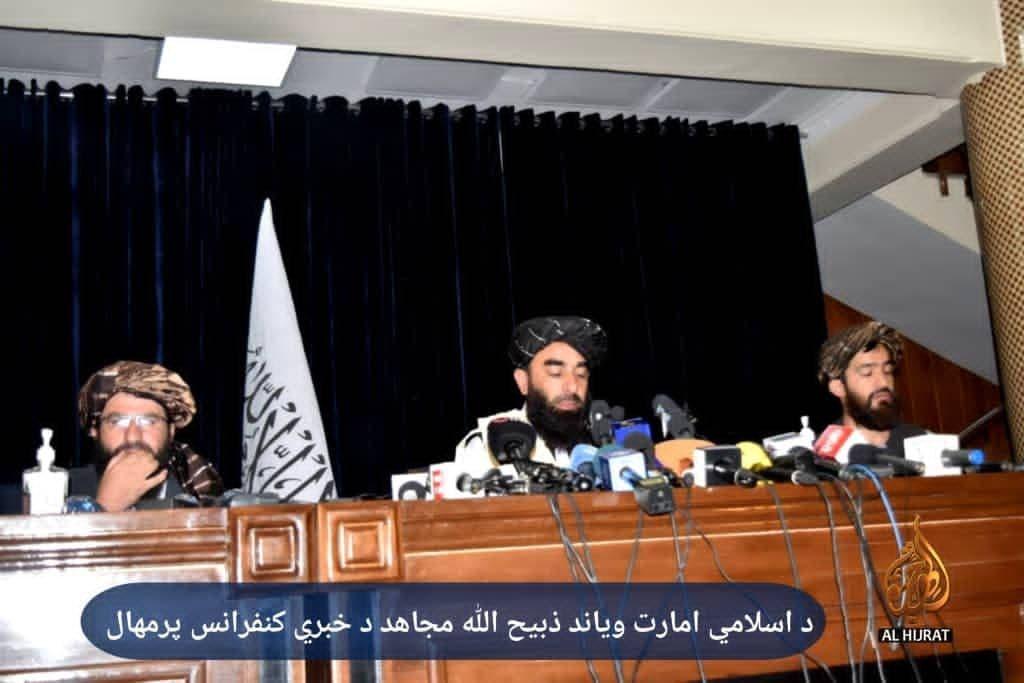 Конференция Талибана