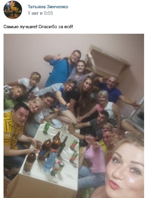 Проводы Руфинки