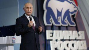 Путин ЕдРо